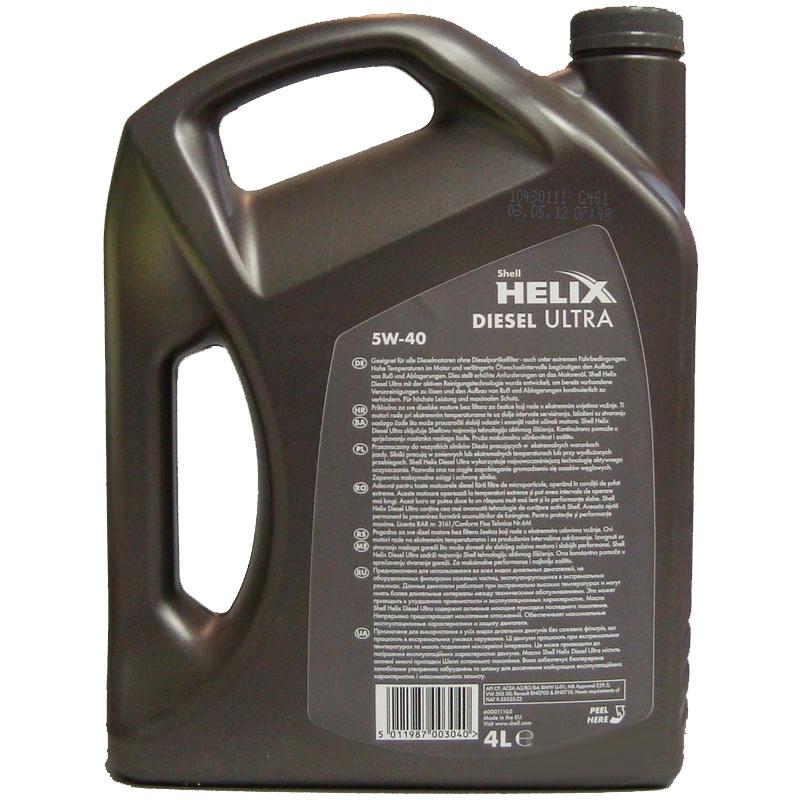 Масло Shell Helix Ultra 5W40 - PROAUTOMASLA.RU